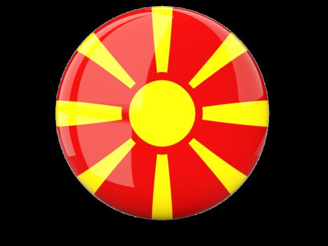 macedonia_640